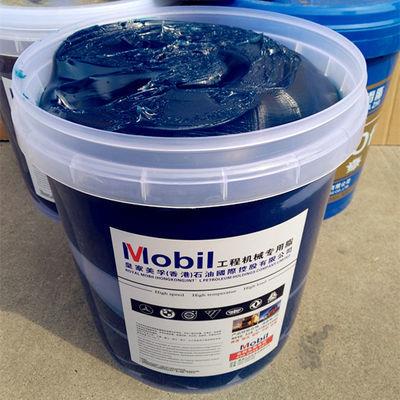 通用美孚锂基脂 00 0 1 2 3#号 轴承黄油润滑油脂 高温 15KG 挖机