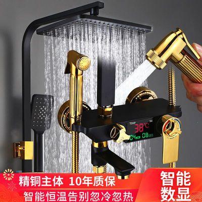 淋浴花洒套装家用恒温数显全铜增压顶喷龙头喷头洗澡冲凉淋浴花洒