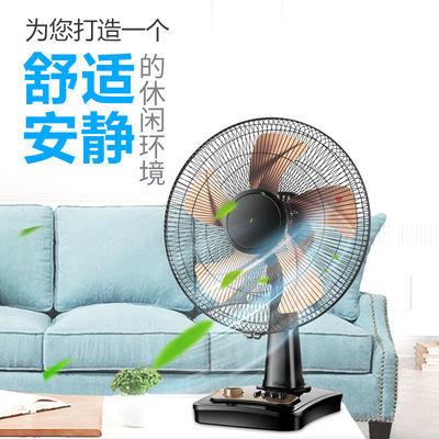 电风扇16寸家用台扇摇头落地扇台式风扇宿舍定时节能转叶扇