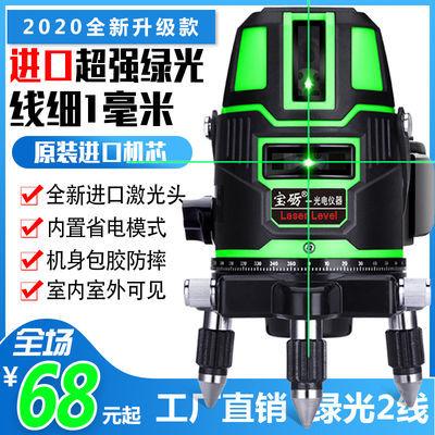 绿光水平仪红外线激光2线3线5线平水仪高精度强光自动打线投线仪