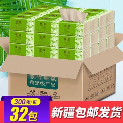 【32包27包18包】竹浆本色卫生纸餐厅纸抽家用纸手纸纸巾抽纸批发