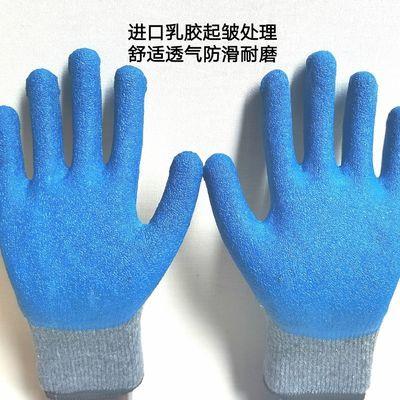 (正品6-24双尚萱皱纹手套)进口乳胶起皱无异味不臭手劳保手套
