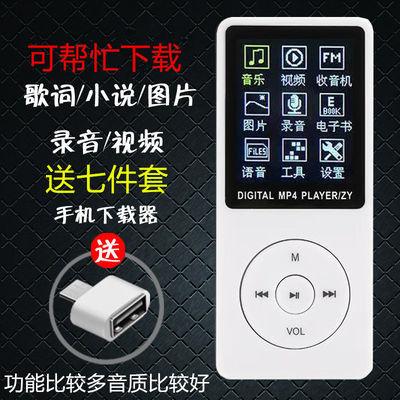 随身听mp4mp3学生插卡MP3播放器运动有屏MP4无损MP5录音笔电子书