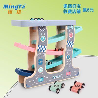 铭塔2-3周岁早教儿童小汽车幼儿园宝宝滑翔车益智轨道车玩具男孩