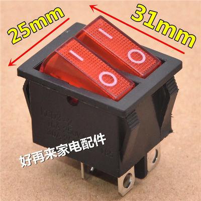 优质电饼档开关大功率30A双联船型开关4脚6脚带灯电源按键取暖器