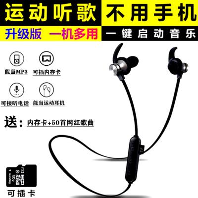 蓝牙耳机5.0插卡MP3无线运动迷你型双耳真立体声入耳挂脖磁吸耳塞