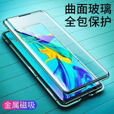 【啊散数码双面玻璃】华为P30u002FPro手机壳透明超薄保护套磁吸