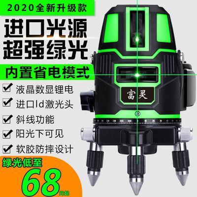红外线水平仪绿光激光水平仪2线3线5线高精度自动打线强光平水仪