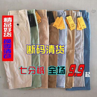 七分裤断码清货男士夏季中裤修身沙滩九分裤青年五分裤子男士短裤