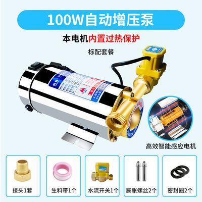 增压泵家用全自动不锈钢静音热水器太阳能泵管道自来水增压泵水泵