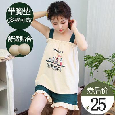 带胸垫睡衣女夏季吊带性感棉质两件套装女士学生可爱家居服可外穿