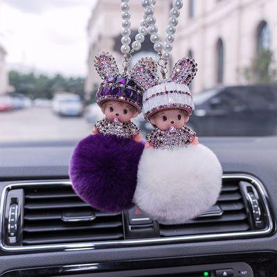 兔耳朵蒙奇奇懒兔毛球女士汽车挂件水晶车载后视镜车上用挂饰吊坠