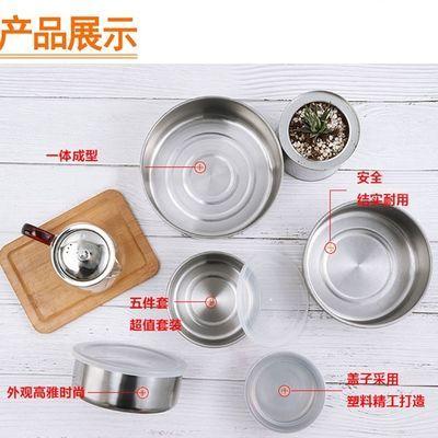 不锈钢保鲜盒五件套冰箱保鲜碗厨房五谷杂粮干果收纳盒彩色5件装