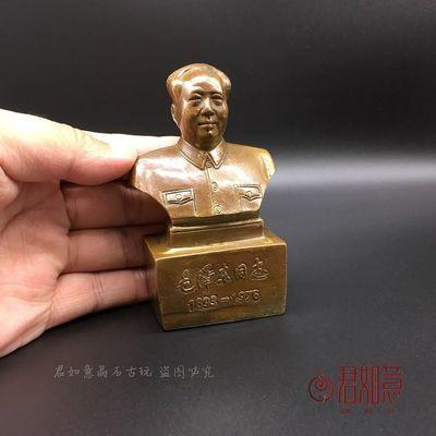 纯铜毛主席像毛主席半身铜像摆件一代伟人雕像塑像小摆件红色收藏