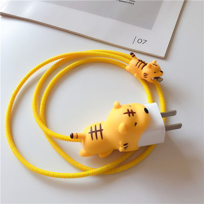 咬线器手机数据线保护套苹果iPhone充电器耳机防折断裂7/8P/XSMAX