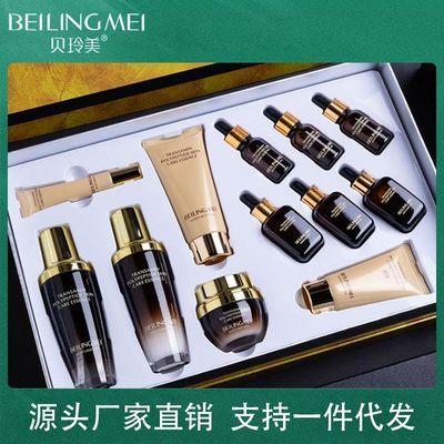 贝玲美尊享十二件套活肤滋润面部护理套装抗皱护肤品化妆品正品