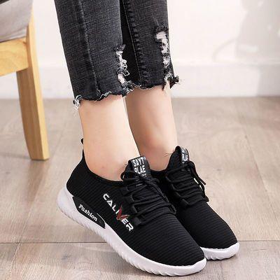 新款网面运动鞋女士透气防滑厚底时尚韩版跑步鞋黑色女士休闲鞋