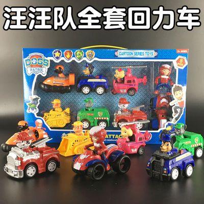 汪汪队玩具套装汪汪队立大功玩具�t望塔儿童玩具巡逻回力车旺旺队