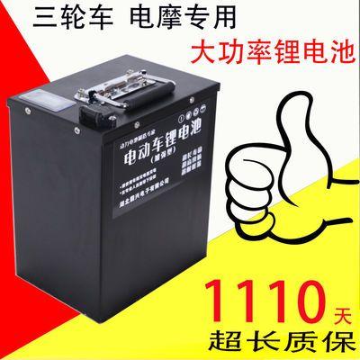 2020爆款电动车锂电池60V20ah外卖72v32AH电摩48伏锂离子电瓶电动