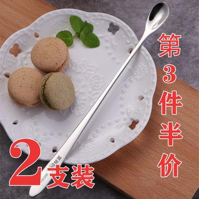 买1送1 304不锈钢加长柄冰匙调味匙搅拌勺韩式勺创意可爱咖啡勺子