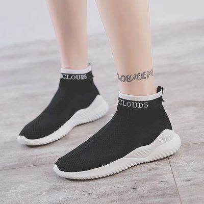 2020夏季袜子鞋女新款鞋子女学生韩版百搭网红飞织网面透气运动鞋