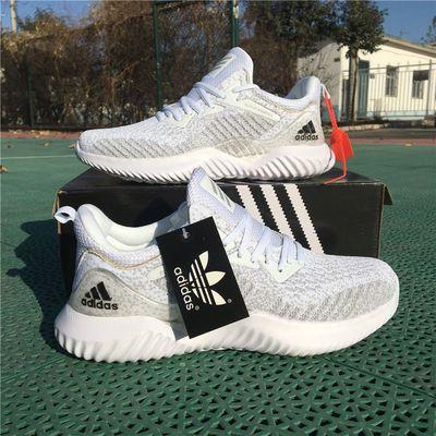 阿尔法健身跑步鞋透气三叶草休闲运动鞋小椰子男女新款户外登山鞋