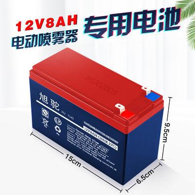 12伏农用电动喷雾器电瓶大容量12V8AH9AH打药喷壶专用铅酸蓄电池