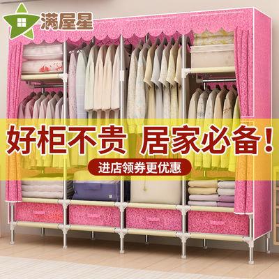 简易衣柜钢管加粗加固布衣柜双人挂衣架儿童衣橱双人组装收纳架子