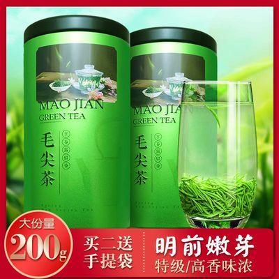 2020年新茶毛尖茶叶明前毛尖250g礼盒罐装茶叶非信阳绿茶古丈毛尖