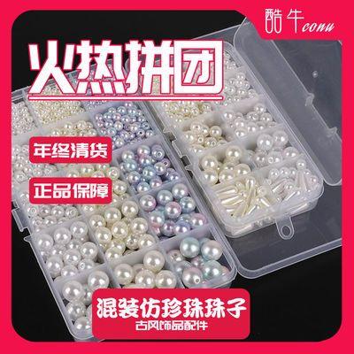 ABS珍珠diy手工制作耳环材料包自制手链簪子串珠散珠配件发簪配件