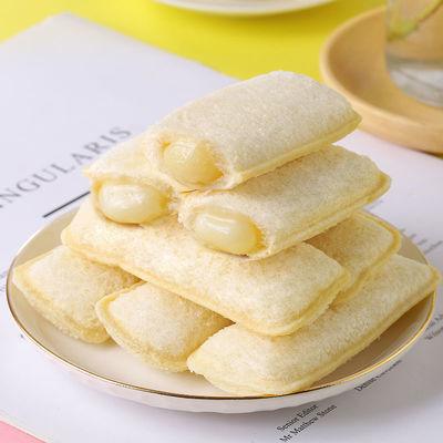 惠家乳酸菌小口袋面包整箱 蒸蛋糕早餐糕点网红小吃零食充饥夜宵