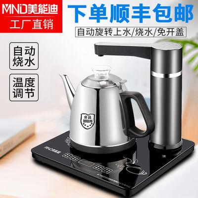 美能迪全自动上水壶电热水壶套装家用不锈钢自动加水烧水壶泡茶具