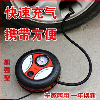 车家两用车载充气泵应急12V220V多功能汽车小轿车电动轮胎打气筒