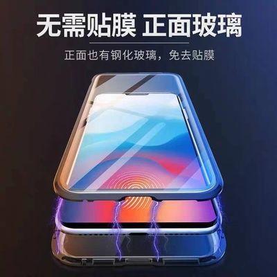 万磁王vivox21u002Fx23u002Fx27双面玻璃手机壳防摔磁吸保护套op