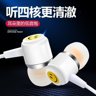 耳机vivo/华为/OPPO苹果小米荣耀入耳式男女学生通用线控运动耳麦
