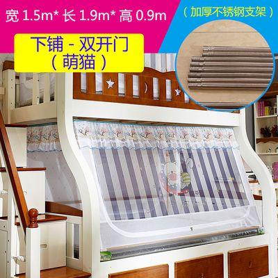子母床蚊帐儿童梯形双层床上下铺1.2米拉链高低床1.35m/1.5不锈钢
