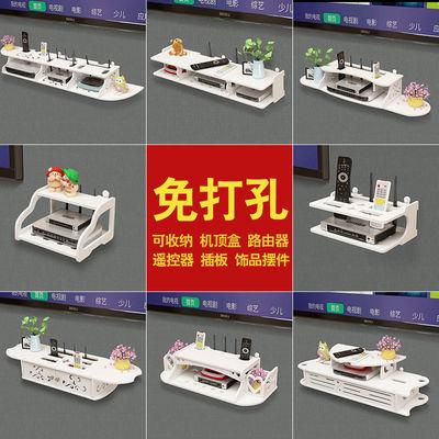 免打孔置物机顶盒架架客厅电视墙上装饰卧室壁挂路由器收纳盒隔板