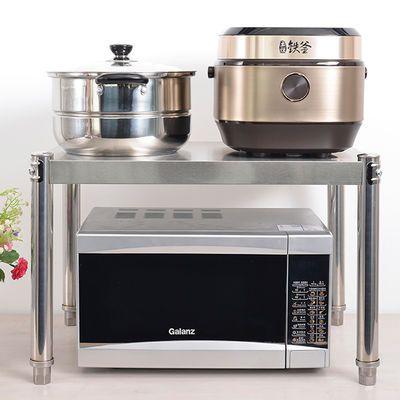 一层40高厨房台面置物架单层收纳架不锈钢桌面烤箱架微波炉架锅架