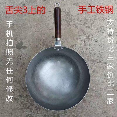 章丘铁锅手工老式炒锅煤气灶电磁炉专用铁锅炒菜锅圆底平底锅家用