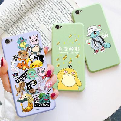vivox9手机壳女x9s全包防摔磨砂保护套x9i韩版可爱卡通硅胶软壳潮