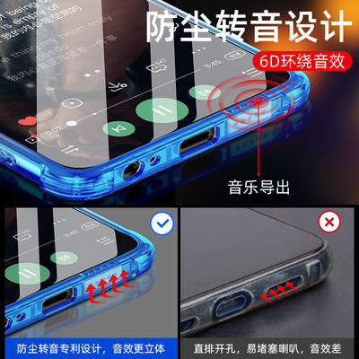 华为nova5pro手机壳女可爱nova5iu002F5透明硅胶防摔个性创意新款