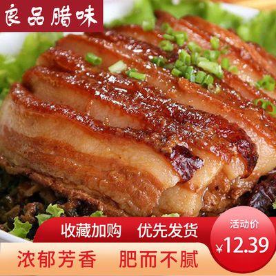 梅菜扣肉熟食肉类正宗真空碗装500g虎皮扣肉熟食批发加热即食猪肉