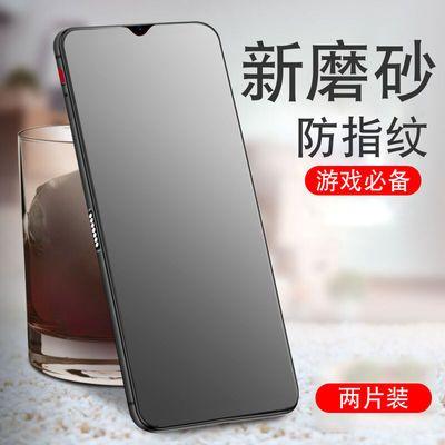 oppoa9磨砂钢化膜全屏抗蓝光膜oppoA9X手机膜防指纹游戏保护贴膜