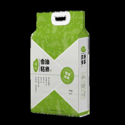 【新店开张】大放价!粤悦煲仔饭用香油粘米丝苗米19年新米5kg包邮