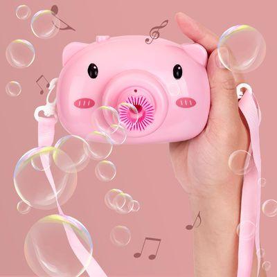 吹泡泡机小猪照相机儿童抖音网红同款少女心自动泡泡水枪电动玩具