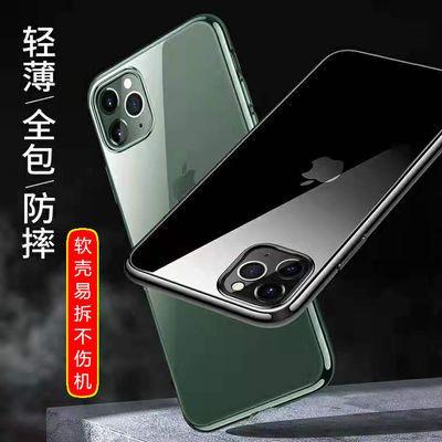 苹果11手机壳硅胶11promax透明iPhoneX超薄7u002F8plus防摔套xr男