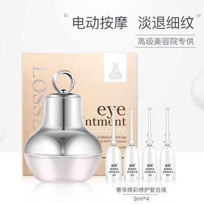 30对正品贵妇眼膜贴去细纹去眼纹黑眼圈抗皱去眼袋补水保湿精华液