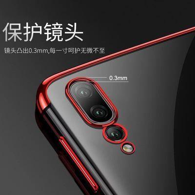 华为p20u002Fp20pro手机壳超薄p30u002Fp30pro透明高档保护套硅胶