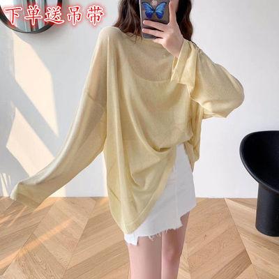 夏季2020新款韩版薄款冰丝纯色长袖防晒衣宽松打底针织衫上衣女装