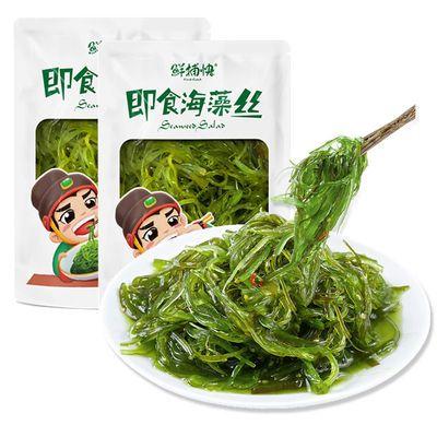 大连即食裙带菜 海草 海藻沙拉凉菜海带丝海白菜日料寿司